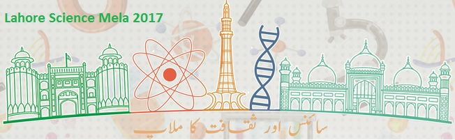 Check out these images here and witness these wonders at Lahore science Mela