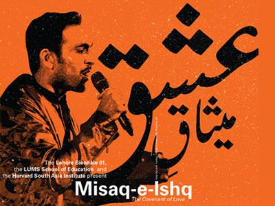 Misaq-e-Ishq: An evening of music & poetry at Ali Institute of Education