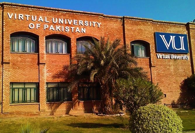 Faculty of Management, Virtual University Admission Fall 2017